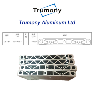 3003 car air conditioning Aluminum Alloy micro-channel MPE tube