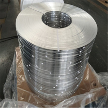 4545/3003/4545 Double Cladded ALuminum Strip Coil for Heat Exchange Radiator