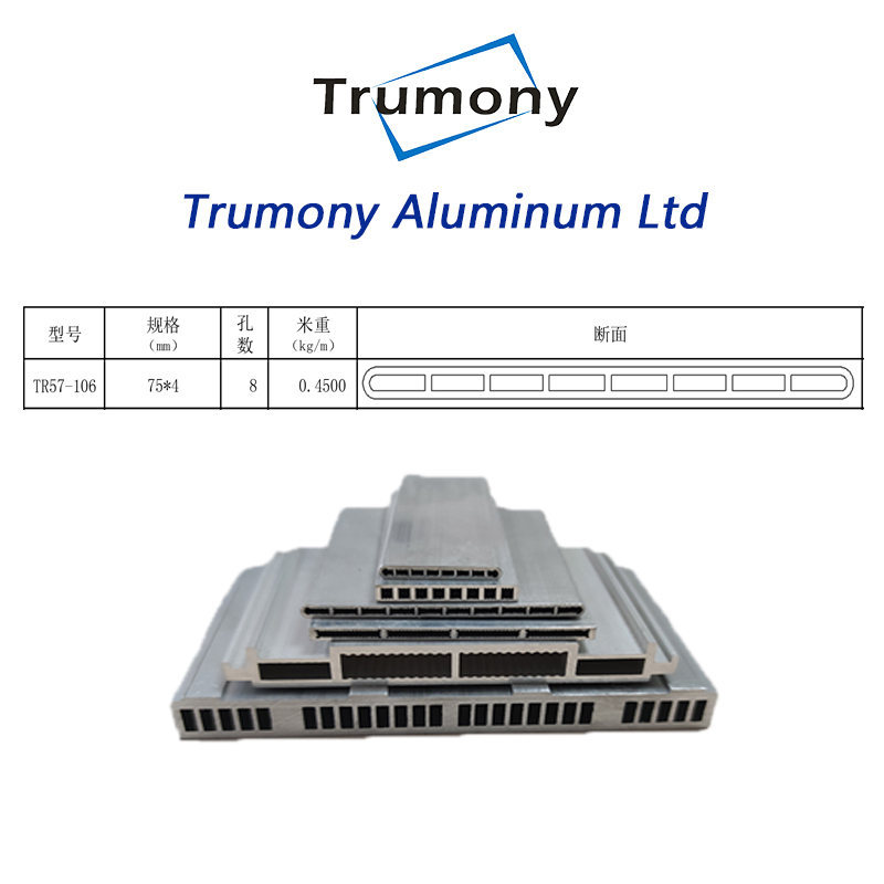 1000 2000 3000 series air to water system Aluminium multiport channel tube